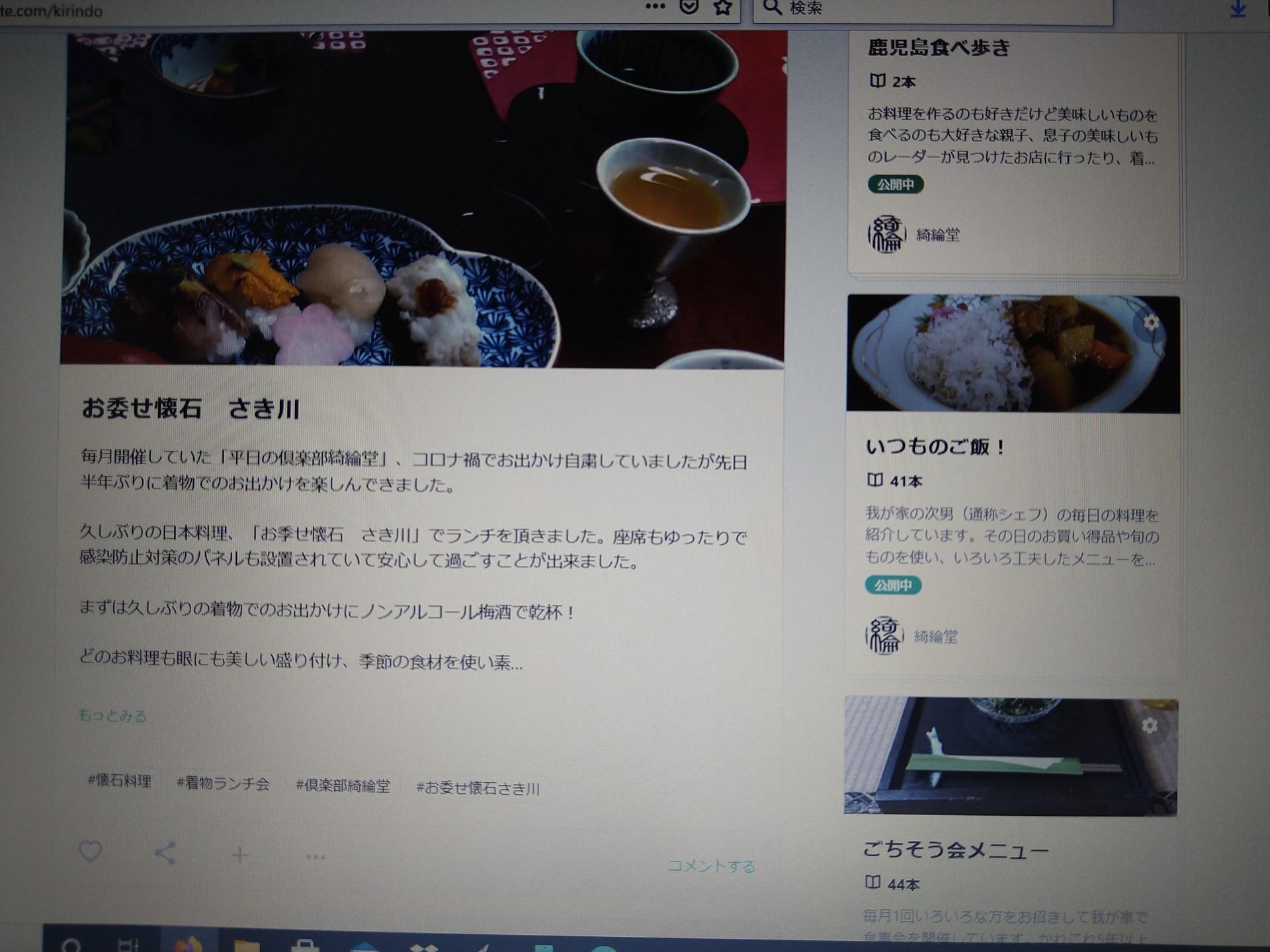 DSC_0577.JPG