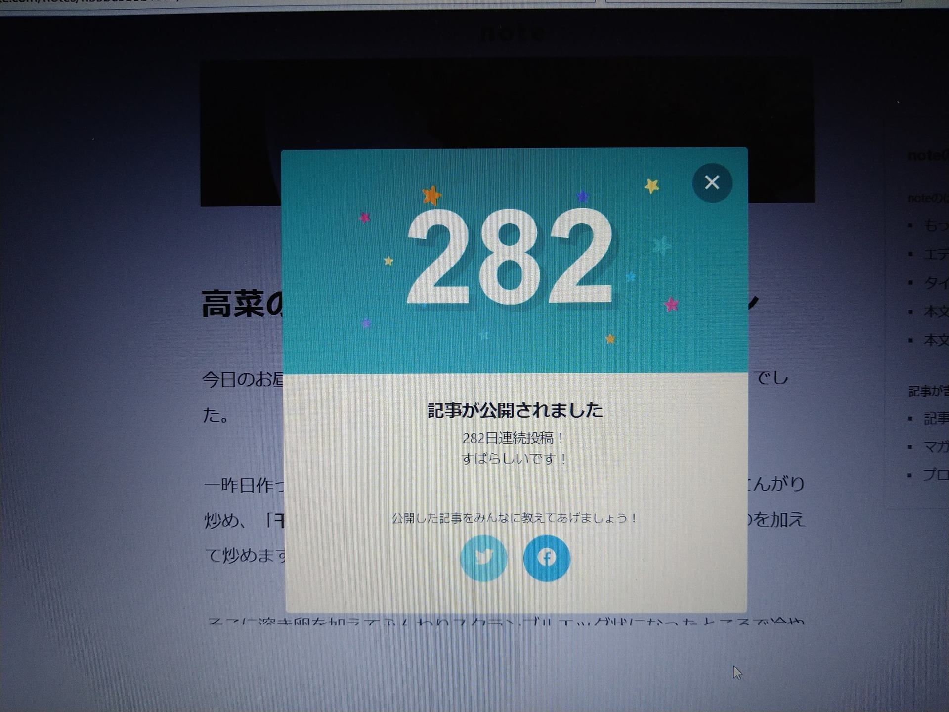 DSC_2442.JPG