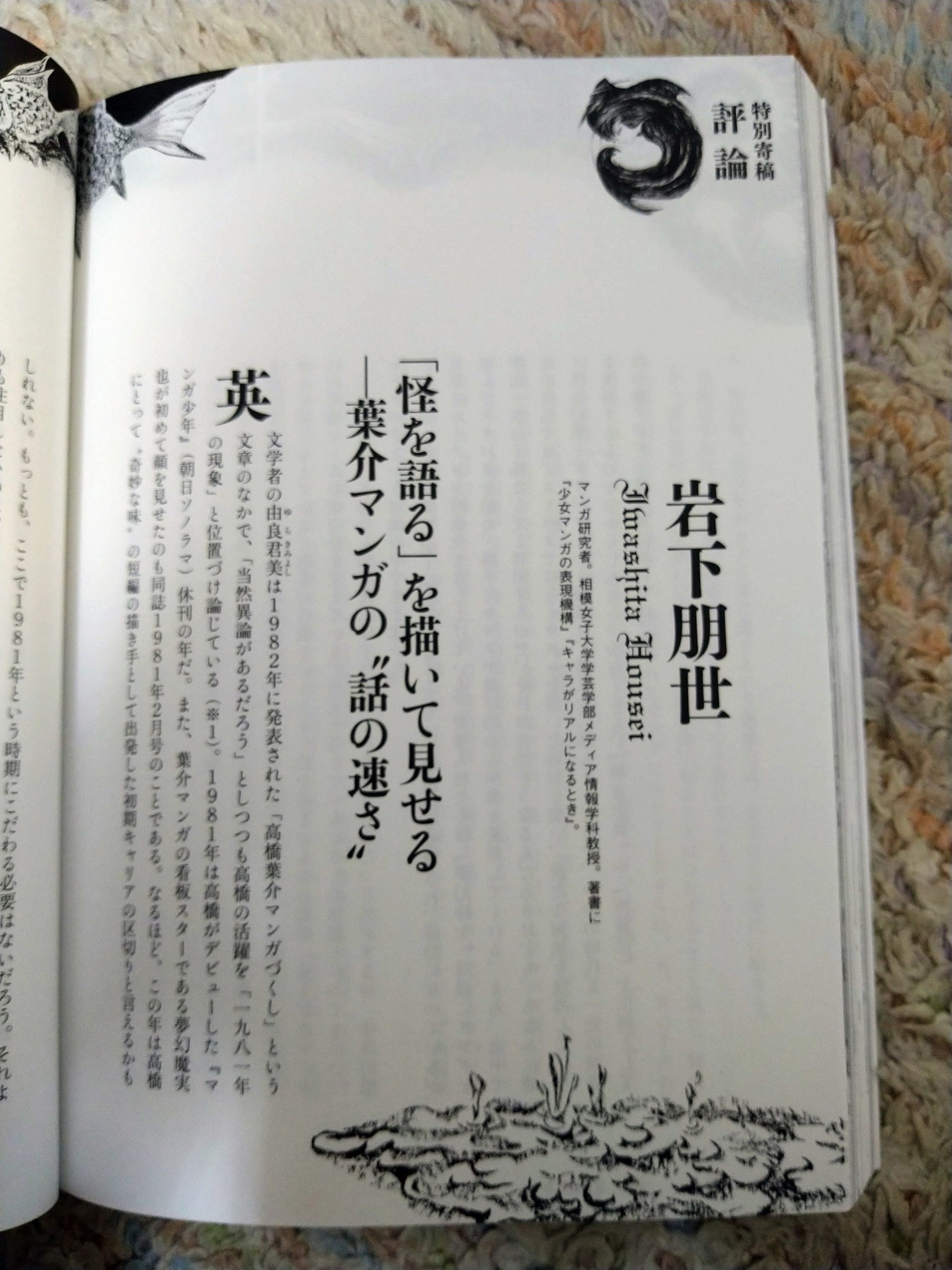 DSC_2574.JPG